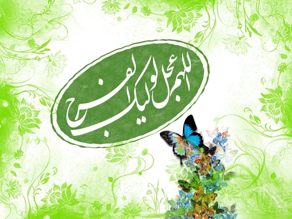 مهدویت: