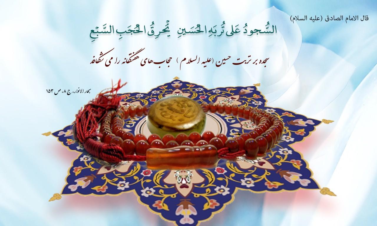 سخنان چهارده معصوم (ع) درباره نماز