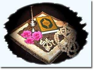 نماز - قسمت اول