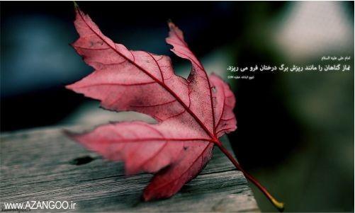 قبولی نماز: