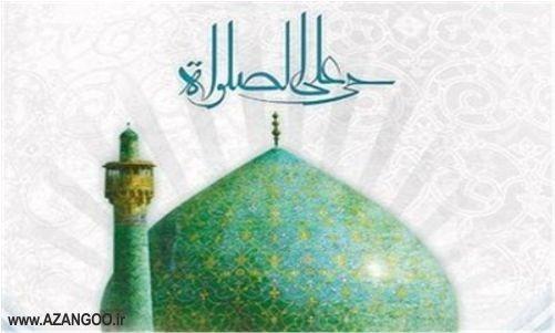 دستورات خداوند پیرامون مساجد(2):