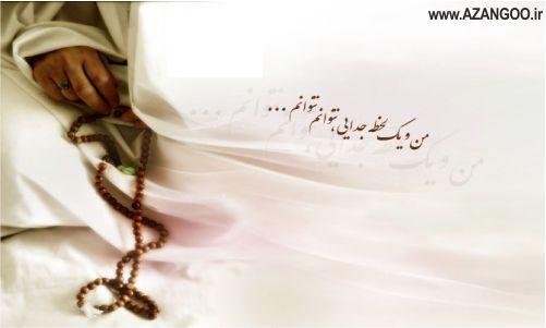 مسایل قرآنی پیرامون نماز(2)