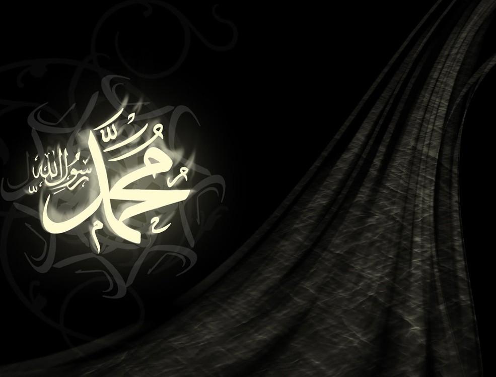 زندگینامه مختصر حضرت محمد (ص)