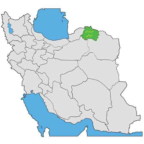 خراسان شمالی در ایران