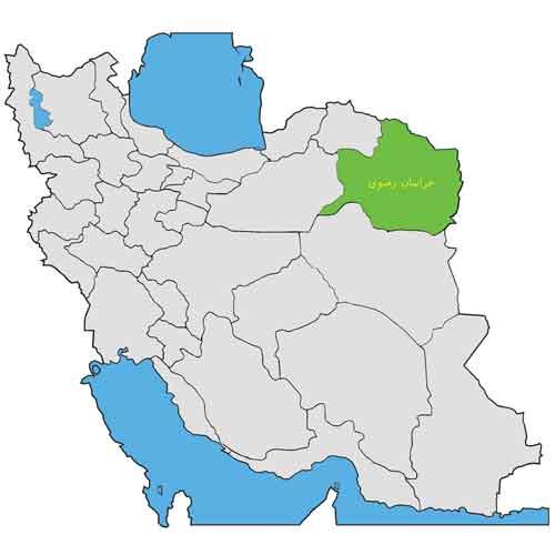 خراسان رضوی در ایران